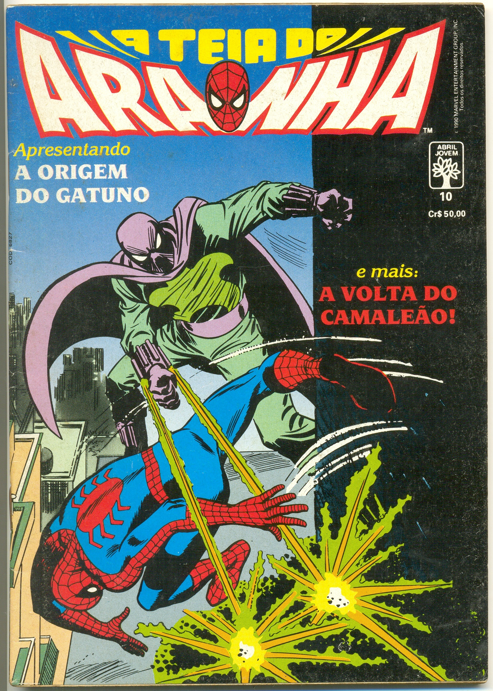 A TEIA DO ARANHA n°010 - EDITORA ABRIL