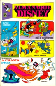 ALMANAQUE DISNEY nº047 - EDITORA ABRIL