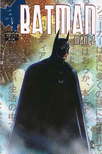 BATMAN MANGÁ VOLUME I PARTE 2 - ED. MYTHOS