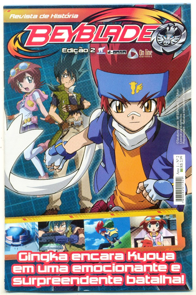 BEYBLADE nº02 - ED. ON LINE