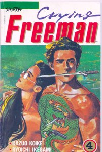 CRYING FREEMAN PARTE 4 - EDITORA SAMPA