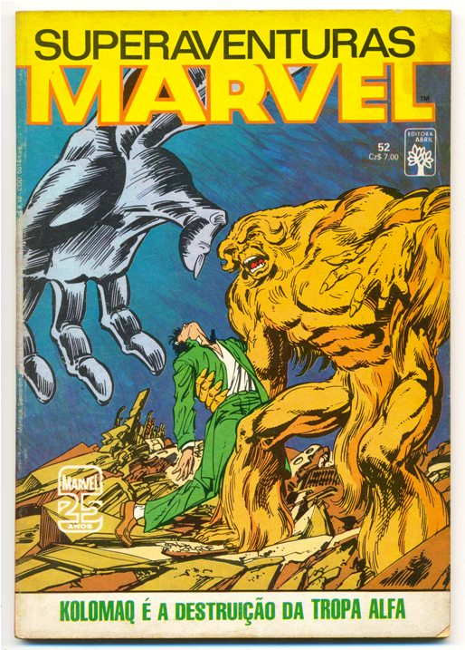SUPERAVENTURAS MARVEL nº052 - ED. ABRIL