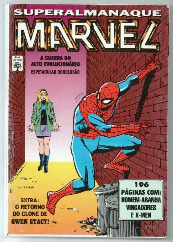 SUPERALMANAQUE MARVEL n°07 - EDITORA ABRIL