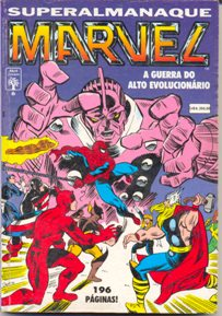 SUPERALMANAQUE MARVEL n°06 - EDITORA ABRIL