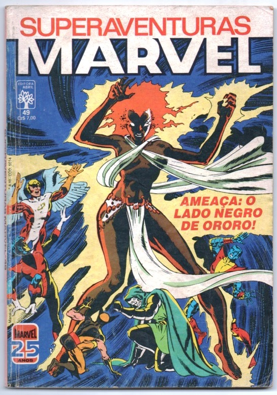 SUPERAVENTURAS MARVEL nº049 - ED. ABRIL